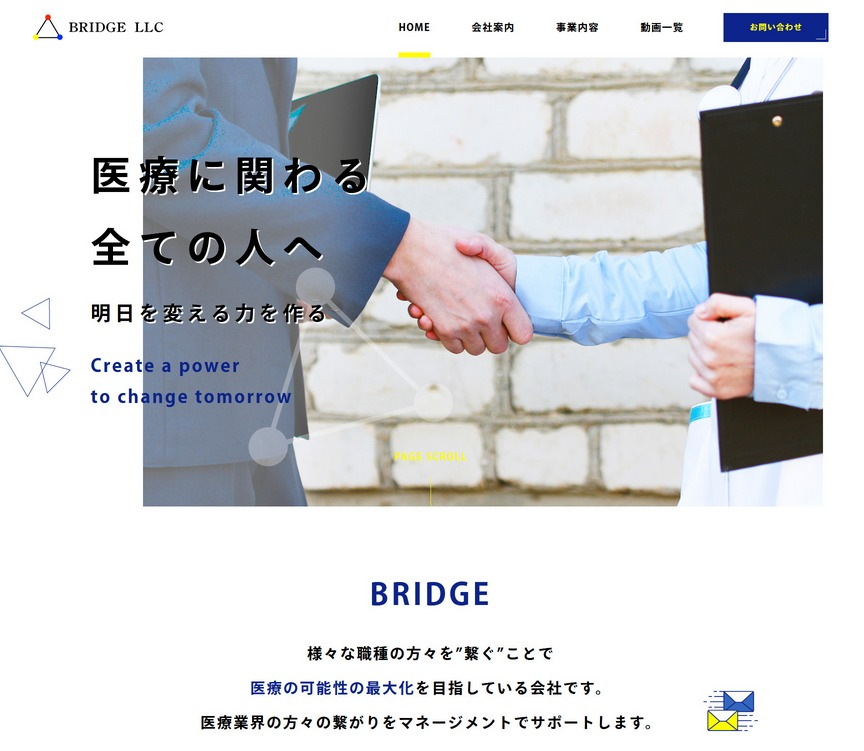 合同会社BRIDGE様